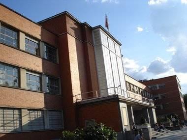 La Facultad de Filosofía y Letras de la UCM podría ser BIC