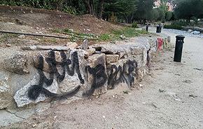 El PSOE de Torrelodones denuncia el incremento del vandalismo en algunas zonas del municipio
