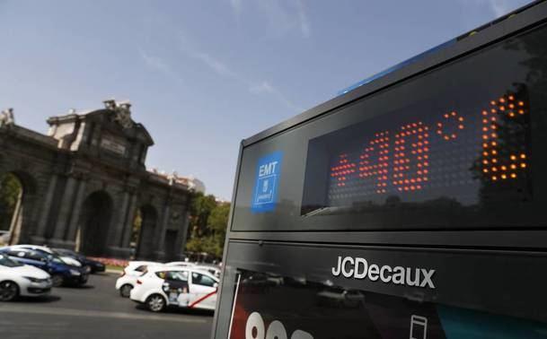 La Comunidad de Madrid mantiene activada la alerta de alto riesgo por calor