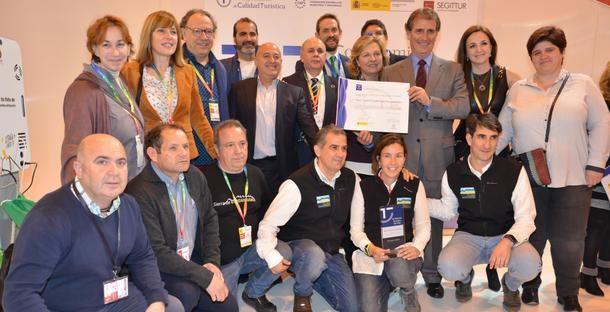 Sierra de Guadarrama, premio a la mejor gestión de calidad turística de España en 2018