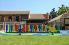 El Colegio Público de Educación Especial Peñalara de Collado Villalba contará con el patrocinio de 'R5 Petroleum Power'