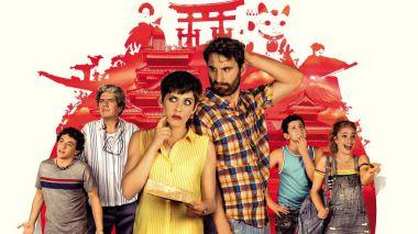 Cine de Verano en Fresnedillas de la Oliva