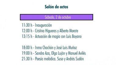 I Festival Literario de la Sierra enfocado a Reducción de Desigualdades